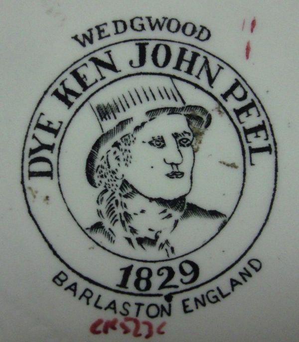 Wedgwood Dye Ken John Peel Red 32 oz Pitcher Hunting Scene Full Color